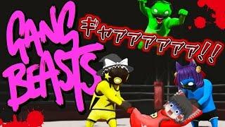 """【ゆっくり実況】世界一面白い格闘ゲーム!?笑いで腹筋を崩壊させる""""青鬼じじぃ""""登場!【Gang Beasts】"""
