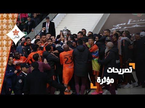 العرب اليوم - شاهد : تصريحات لاعبي نهضة بركان بعد الفوز بكأس العرش
