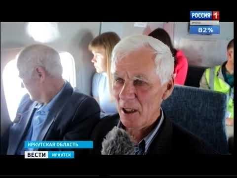 Выпуск «Вести-Иркутск» 26.08.2019 (14:25) видео