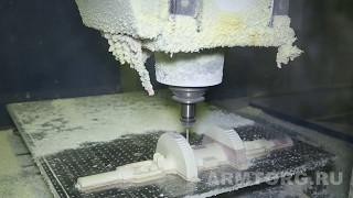 Стоимость изготовление модельной оснастки для литья