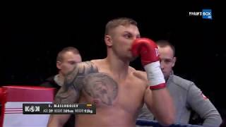 Sergej Maslobojev vs. Thomas Bridgewater - KOK 18.03.2017