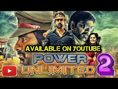 Download Power Unlimited 2 (Touch Chesi Chudu) Hindi Dubbed Movie Available On Youtube | Ravi Teja HD Mp4 3GP Video and MP3