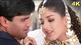 Sonali Bendre 4K Video Song | Kajal Kajal Teri Ankhon Ka Yeh Kajal | Sapoot | Suniel Shetty