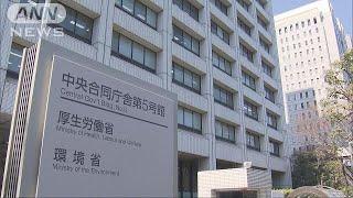 残業200時間の職員も・・・厚労省働き方改革担当部署18/03/24