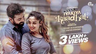 Iyakiya Kaadhal – Tamil Music Video | Teju, Rahul, Antony Hadlee | Gowtham Bharadwaj | Srikanth KVB