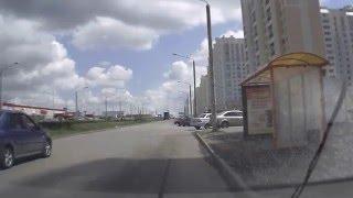 Мрэо гибдд ростов в Ростове на Дону