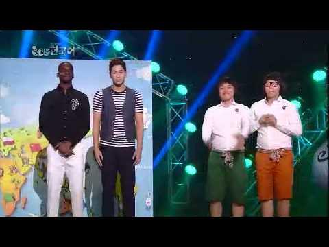 개그콘서트 Gag Concert 맛있는 한국어 20130901