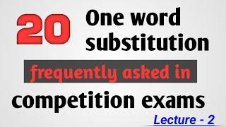 ONE WORD SUBSTITUTION(SSC, POLICE, IBPS, SBI, CBI, LDC,)