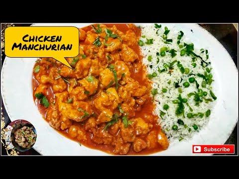 Restaurant Style Chicken Manchurian | Chicken Manc | Youtube