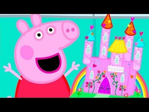 Свинка Пеппа на русском все серии подряд 🏰 Домашнее задание | Мультики видео