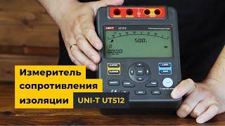 Мегаомметр UNI-T UT512 от компании Parts4Tablet - видео