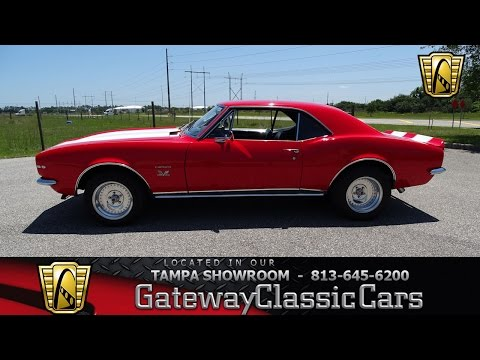 Video of '67 Camaro - KYDG