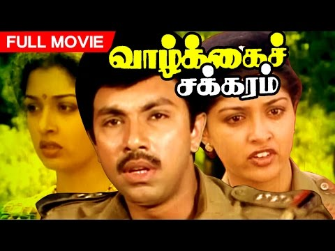 Download Tamil Full Movie Vazhkai Chakkram Action Movie Ft Sathyaraj Gouthami