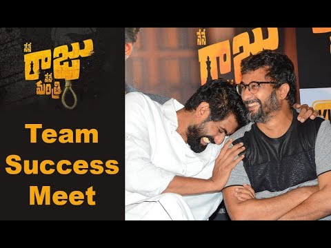 Nene Raju Nene Mantri Team Success Celebrations
