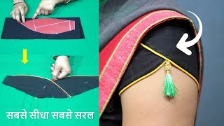 Tulip Sleeves Cutting and  Stitching in easy way | Latest video