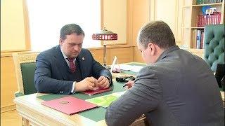 Андрей Никитин и Юрий Стадэ обсудили приоритетные пути развития Валдайского района