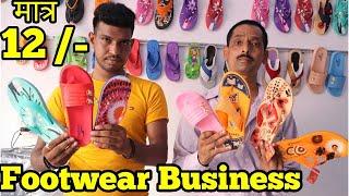 Footwear Wholesale Market | Chappal ,shoes, Slipper,sandals,floters| Footwear Summer Collection