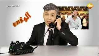 preview picture of video 'ALLO OUI 02  KHASSANI & NASSIM HADOUCHE AU TEL de KBC'