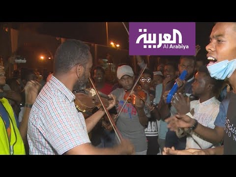 العرب اليوم - شاهد : دور الأغاني الوطنية في الثورة السودانية