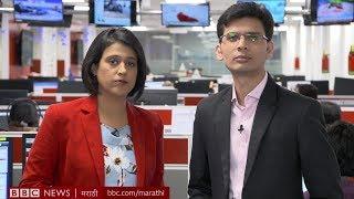 Trupti Desai Withdraws from Sabarimala । शबरीमला: तृप्ती देसाईंची माघार (BBC News Marathi)