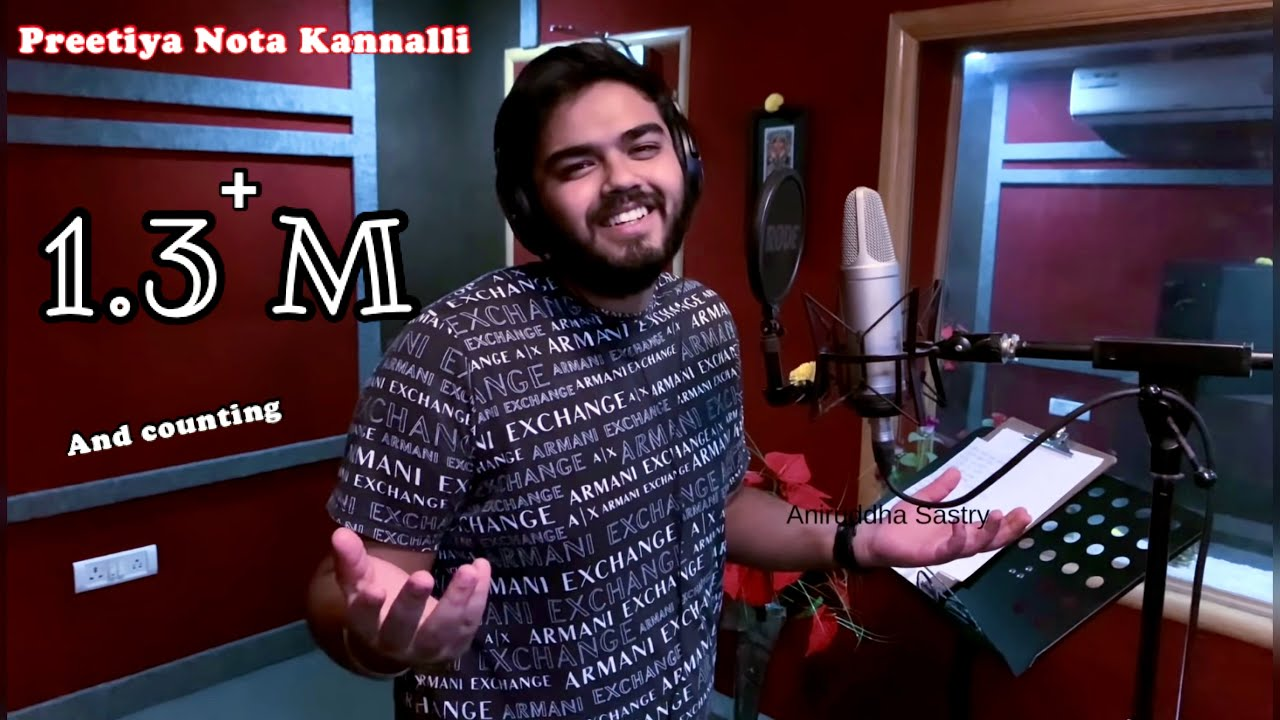 Preethiya Nota Kannalli lyrics - Radha Krishna - spider lyrics