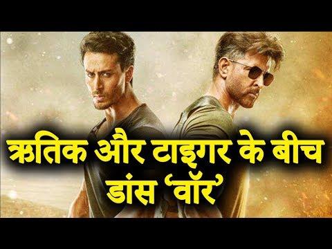 Jai Jai Shivshankar Song   Hrithik Roshan vs Tiger Shroff Dance   Hrithik Roshan   Tiger Shroff  War