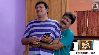 Thatteem Mutteem | Epi - 165  Kerala on red alert | Mazhavil Manorama