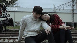 Korean Celebrity Real Life Couple [January 2016]