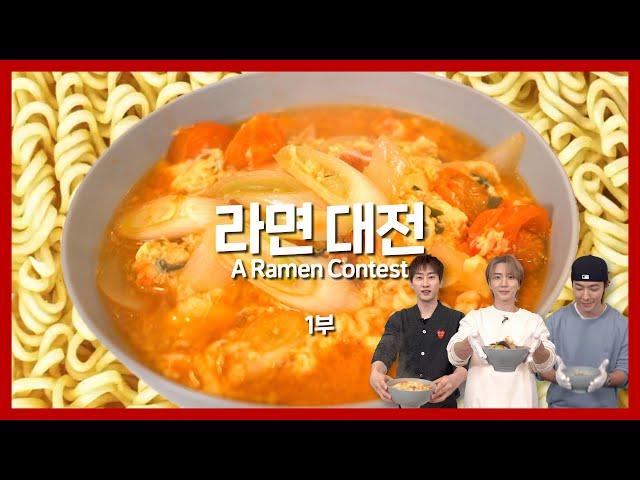 Video Pronunciation of Leeteuk in English