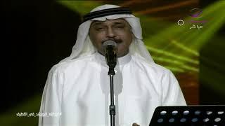 عبدالله الرويشد - شي غريب