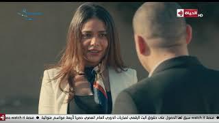 مسلسل بحر - ربيع خاطف ياسمين عشان يساوم بيها بحر وبيرتب أموره عشان يهرب برة البلد