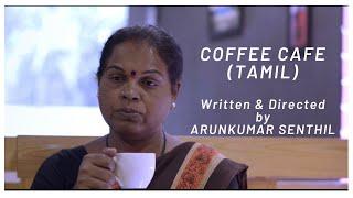 Coffee Cafe Trailer