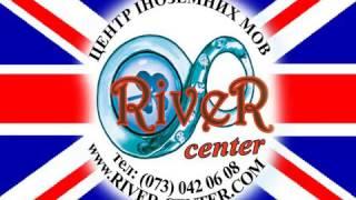 Разговорный клуб английского языка Ривер - English Speaking Club River