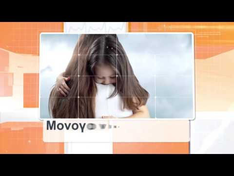 9o Παγκύπριο Συνέδριο για Γονείς- Video clip