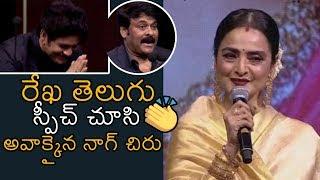 Bollywood Actress Rekha Beautiful Telugu Speech   Chiranjeevi   Nagarajuna   ANR National Awards
