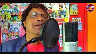 Singer Ignesh Kumar 7542963054
