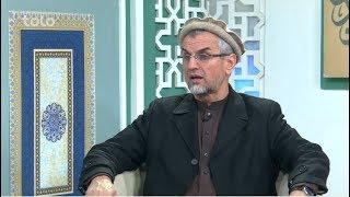 Farhang wa Tamadon Islam - Episode 105