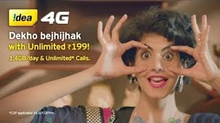 IDEA 4G NEW AD ON (Dekho Bejhijhak and Jeeto Bejhijhak with Idea Unlimited Rechares) PART - 1