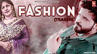 fashion (TEASER)  | Rishabh dabas , Manisha Garg , Mamta chaudhary | latest haryanvi songs haryanvi Video,Mp3 Free Download