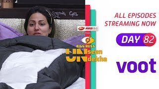 Bigg Boss S 11 - Day 82 - Watch Full Episodes Now On Voot