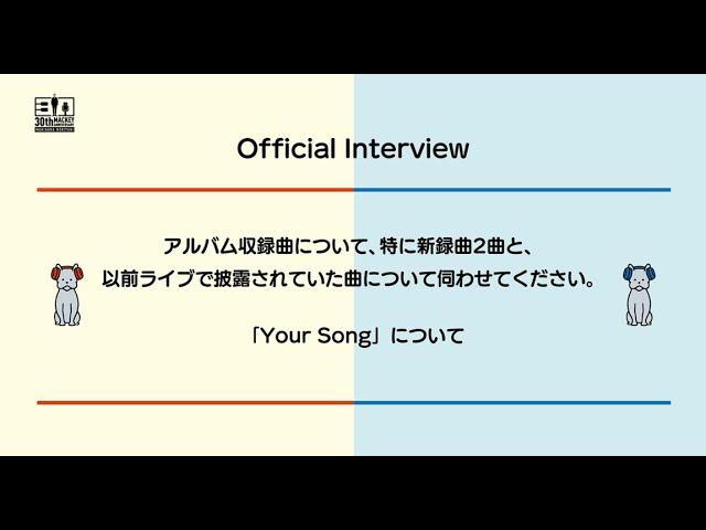 槇原敬之 「traveling」Music Video (Short Ver.)