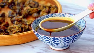 How to Make Oyster Sauce from Scratch