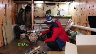 Для зимней рыбалки подарок