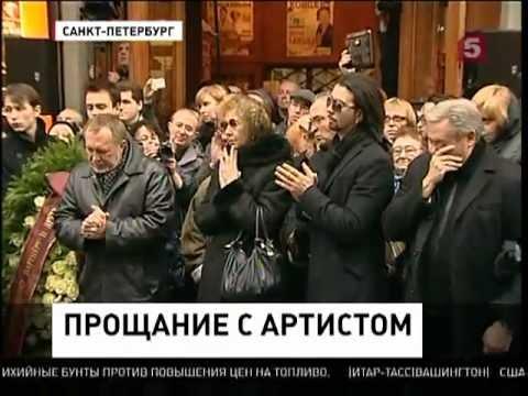 В Петербурге простились с Ильей Олейниковым.