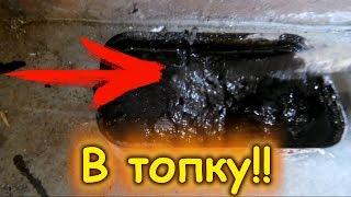 Отопление в гараже за 10р. в день!!