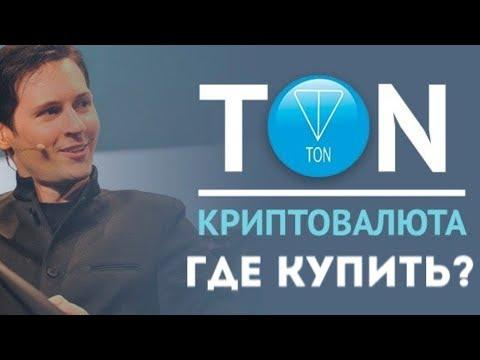 Отзывы о курсах трейдинга в москве