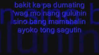 bakit - gagong rapper (lyrics)