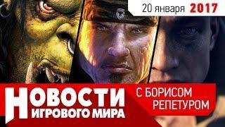 Новости: Nintendo Switch, Battlefield 1, Mass Effect Andromeda и Dead Space