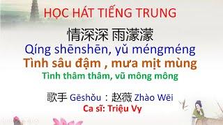 Biệt khúc chờ nhau 情深深雨蒙蒙 qing shenshen yu mengmeng- Phim Tân dòng sông ly biệt