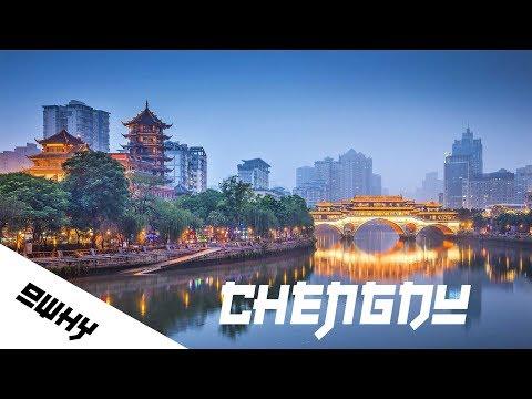 CHENGDU 2017 Trailer
